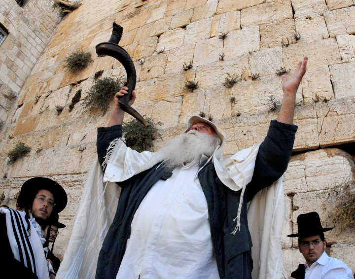 """Slichot"" prayer service during the Days of Repentance preceding Yom Kippur at the Western Wall in Jerusalem's Old City. GPO photo by Mark Neyman."
